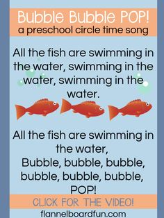 Toddler Beach Theme Circle Time Song