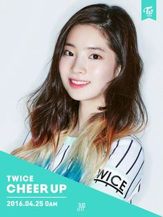 트와이스 TWICE | 다현 DAHYUN | PAGE TWO | 20160425 #jype #kpop #kdesign #teaser #cheerup