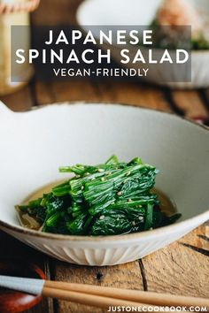 Spinach Ohitashi is an easy classic Japanese side dish, made of blanched spinach steeped in light dashi soy broth and garnished with bonito flakes. Spinach Recipes, Veggie Recipes, Healthy Dinner Recipes, Asian Recipes, Gourmet Recipes, Ethnic Recipes, Asian Foods, Spinach Salads, Oriental Recipes