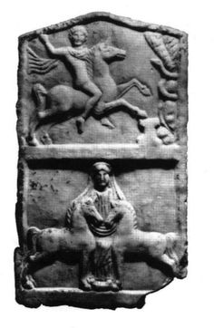 ARCHAEOLOGY - Marble relief of the Celtic goddess with the Thracian horseman – from Augustae (mod. Hurletz) near Koslodui on the Danube in NW Bulgaria. AD) Now at National Archaeological Museum in Sofia, inv. Celtic Art, Celtic Goddess, Celtic Mythology, Ancient Goddesses, Gods And Goddesses, Vikings, European Tribes, Tarot, Horses
