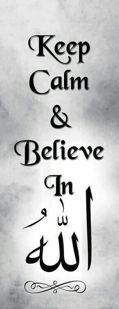 ♡♡♡ allah#الله جل جلاله ♡♡♡