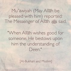 May Allāh increase us in knowledge