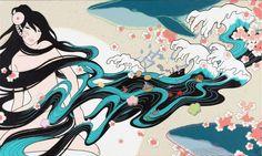 """""""心の波/KOKORO NO NAMI (Waves in the Mind)"""", Yumiko Kayukawa"""