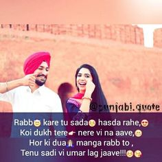 "Sender @ sukhkaur sardar sardarni tagg"" is part of Punjabi love quotes - Bae Quotes, Girly Quotes, Romantic Quotes, Lyric Quotes, Funny Quotes, Quotes About Attitude, Punjabi Love Quotes, Indian Quotes, Gulzar Quotes"