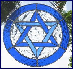 Judaica Gift - Star of David Suncatcher in Blue Stained Glass - 8