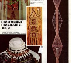 Mad About Macrame PDF E-Book Instant Download by PConnerCrafts