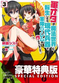 45 Best Harem novel images | Light novel, Novels, Manga