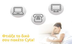 Build to order πακέτα στη Cyta