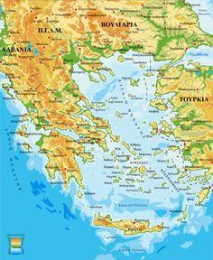 Γεωφυσικός χάρτης Ελλάδας Κ.GR86 Historical Maps, Diagram, World, Fictional Characters, The World, Fantasy Characters, Peace, Earth