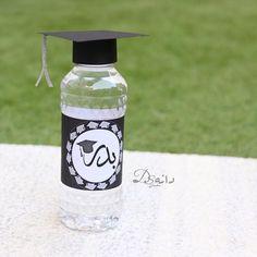 Graduation Giveaway 🎓
