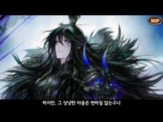 [세븐나이츠] 에피소드 17 에반을 보내주는 태오 [Seven Knights] 바람돌