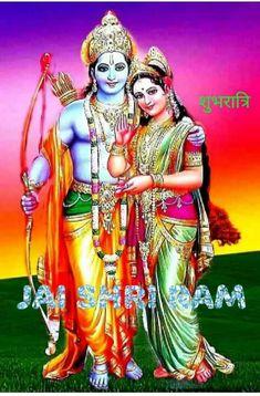 Rama Lord, World Mythology, Spiritual Images, Good Night, Spirituality, Princess Zelda, Wonder Woman, Superhero, Fictional Characters