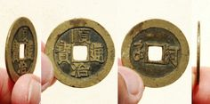 A brass 'Shun Zhi Tong Bao' (顺治通寶) 1 cash coin cast from 1653-1657 AD during the reign of Emperor Shunzhi (1644-1661 AD). The reverse side of this fourth series cash coin issue has the mint name in both Manchu (left side character) and Chinese (right side).  This coin features the Chinese character 'He' (河) indicating this coin was cast at the Kaifeng Mint located in Henan Province.   26mm in size;  5 grams in weight.  S-1414.
