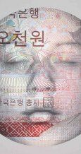 Illusion No.5 Illusion No.5 150 x 150 cm oil on canvas 2012