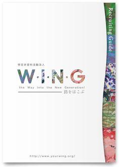 日服务人员招聘宣传册制作 Book Design, Layout Design, Web Design, Editorial Layout, Editorial Design, Typography Design, Branding Design, Business Folder, Pamphlet Design