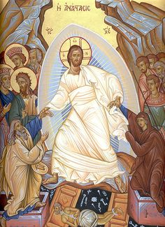 Resurrection! Christ is risen from the dead, trampling down death by death, and to those in the tombs bestowing life!
