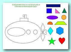 Скачать можно СКАЧАТЬ Работа авторская. Перепост запрещен! Symbols, Letters, Album, Letter, Lettering, Glyphs, Card Book, Calligraphy, Icons