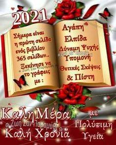 Happy New Year, Happy New Year Wishes
