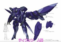 """Typhon is the Guarding Robot of Ascoeur and Q-feuille in both the Kiddy Grade 2 Pilot and Kiddy Girl-and. Typhon is made out of the same special material as """"Titano"""", which means that basically nothing can get through it's armor. It also has a detachable wing, which is used as a shield in it's standing form, and for balance in it's flight mode. However, once detached, it can make Typhon move faster."""