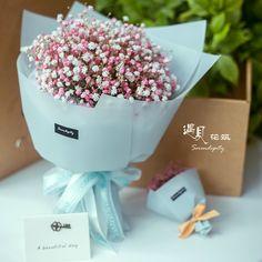 http://floristcassiawonosobo.blogspot.co.id/p/toko-karangan-bunga-wonosobo-cassia.html
