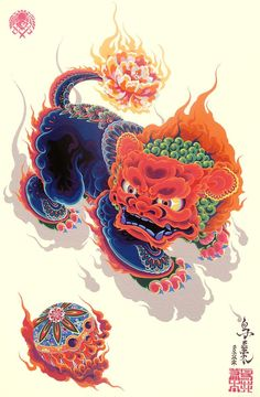 Japanese Artwork, Japanese Tattoo Art, Psychedelic Art, Love Drawings, Art Drawings, Tattoo Japonais, Fu Dog, Japon Illustration, Samurai Art