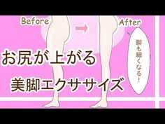 Fitness Workout For Women, Blood Vessels, Smile Face, Cellulite, Light Eyes, Sport, Health Care, Health Fitness, Youtube