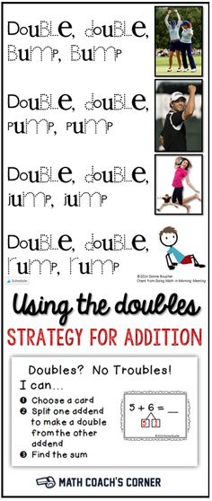 A strategy based approach to learning facts helps students develop fluency. Grab these free resources for the doubles strategy!