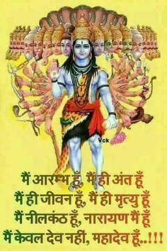 Me to save as Saawan has started Best picture Mahadev Shiva Parvati Images, Mahakal Shiva, Shiva Art, Krishna Images, Lord Shiva Hd Images, Ganesh Images, Indiana, Lord Shiva Hd Wallpaper, Sita Ram