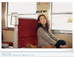 JR東日本:行くぜ、東北。:ポスターギャラリー - 列車内にて(秋1)2014秋 http://www.jreast.co.jp/ikuze/poster/2014_autumn.html