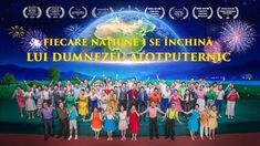 """Musical Drama 2018 """"Gospel Choir Performance"""" (English Dubbed) Under a starry, quiet and peaceful night sky, a group of Christians earnestly awaiting th. Worship God, Worship Songs, Praise And Worship, Praise God, Teatro Musical, Christian Films, Christian Music, God Is, Word Of God"""