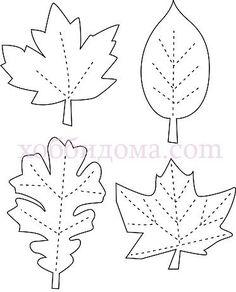 НАША СТРАНА МАСТЕРОВ: Шаблоны осенних листьев