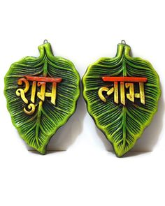 We are offering matchless range of Shubh Laabh. The pretty Item is made with wood and also used for home adornment special in Diwali. Diwali Decoration Items, Thali Decoration Ideas, Handmade Decorations, Diy Arts And Crafts, Clay Crafts, Decor Crafts, Diwali Diy, Diwali Craft, Name Plate Design