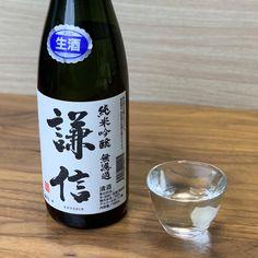 新潟亀田わたご酒店さんが厳選した日本酒が毎月届く「日本酒に詳しくなれる入門コース」✨今月のテーマは「生酒ってなんだ?」。タイプの異なる2種類の生酒が届きました🍶✨ Wine, Drinks, Bottle, Drinking, Beverages, Flask, Drink, Jars, Beverage