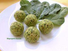 Пхали—это традиционная грузинская закуска на основе орехов, различных овощей или зелени и специй. Она может быть из свеклы, шпината, фасоли, баклажанов, белокочанной или цветной капусты. В моем варианте используется зелень,а именно: шпинат и петрушка. На сайте есть несколько вариантов пхали, в том числе из шпината. Единственное, в тех рецептах зелень отваривается или бланшируется.  Обычно пхали делается в виде небольших шариков, но можно его подавать просто в виде паш...