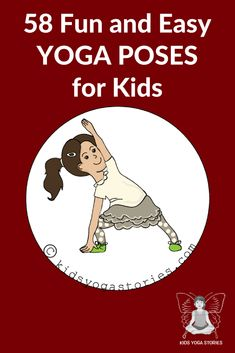 58 Fun and Easy Yoga Poses for Kids (Printable Posters) Fun and Easy Yoga Poses for Kids – check out this list of 58 kid-friendly yoga postures to introduce your children to yoga. Yoga Poses Names, Yoga Poses For Men, Easy Yoga Poses, Yoga For Men, Yoga Inspiration, Fitness Inspiration, Yoga For Kids, Exercise For Kids, Physical Exercise
