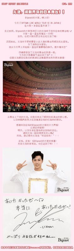 Pin by YUNjjjjiE on TVXQ Pinterest - staff report