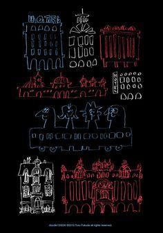 illustrated by Toru Fukuda http://doodlewonder.com