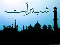 Shab e Barat or Shaaban HD Wallpapers Hadith Pictures in urdu. Happy Shab e Barat pics backgrounds. Hindi Movies, Comedy Movies, Eid Poetry, Love Poetry Urdu, Romantic Shayari, Urdu Poetry Romantic, Islamic Pictures, Pictures Images, Photos