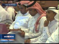 Tantv.kz - Сауд Аравияның патшасы билікке жаңа өзгеріс енгізгені туралы хабарлады