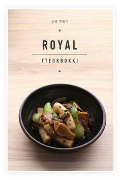 Tteokbokki (Korean snack food made from soft rice cake, fish cake and sweet red chili sauce)