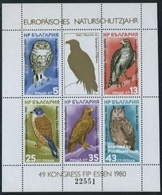 Birds of Prey - 5 Stamps and 1 Decoration Field