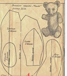 vintage toys pattern: 21 thousand images found in Yandeks. Fabric Toys, Fabric Crafts, Vintage Sewing, Vintage Toys, Sleepy Bear, Stuffed Animal Patterns, Stuffed Animals, Sewing Toys, Sewing Patterns Free