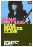 Vivian Campbell: Lead Master Class [DVD] [English], 12732371