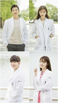 Kim Rae-won, Park Shin-hye become doctors | Koogle TV