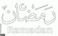 Ramadan colouring sheets!