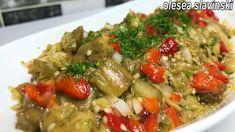 Cum să gătești vinete ușor, delicios și sănătos! Ador această mâncare de vinete. Olesea Slavinski - YouTube Easy Dinner Recipes, Appetizer Recipes, Easy Meals, Appetizers, Eggplant Recipes, Turkish Recipes, Relleno, Vegan Recipes, Chicken