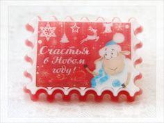 """Мыло с картинкой """"Новогодняя открытка"""" - Яркая, позитивная, необычная открытка из мыла. Рисунок нанесен на спец. водорастворимую бумагу и смылится вместе с мылом."""