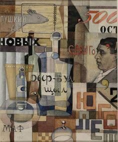 """Иван Клюн (Клюнков)  Эскиз к обложке журнала """"Юго-Леф"""". 1925"""