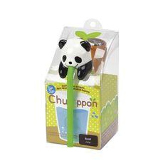 Green - Self-Watering Animal Chuppon