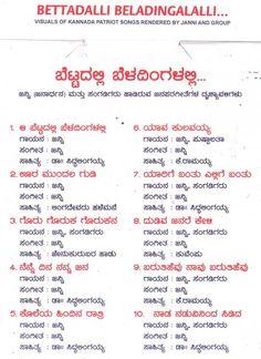 Bettadalli Beladingalalli - Kannada Patriotic Songs Visuals DVD, Kannada Store Folk Buy DVD, VCD, Blu-ray, Audio CD, MP3 CD, Books, Free Shipping